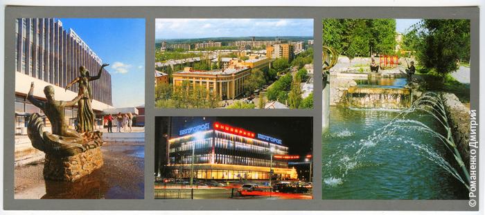 Живая открытка в белгороде