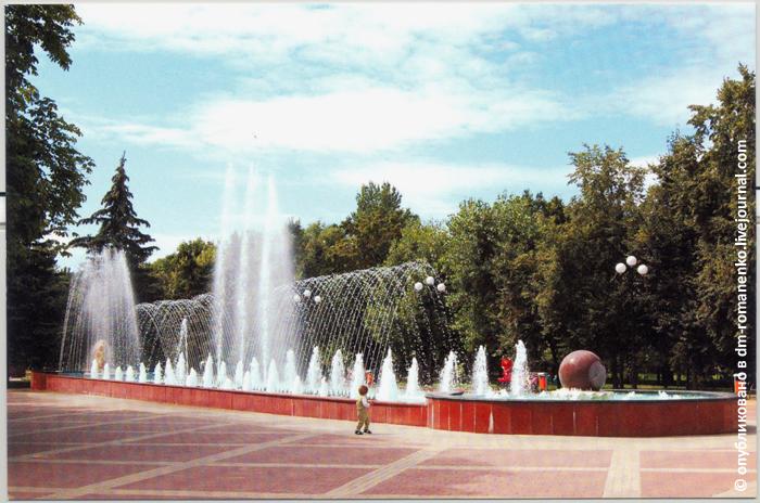 Живая открытка в белгороде 183