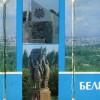 Живая открытка в белгороде 882